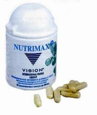 nutrimax ízületi fájdalom)