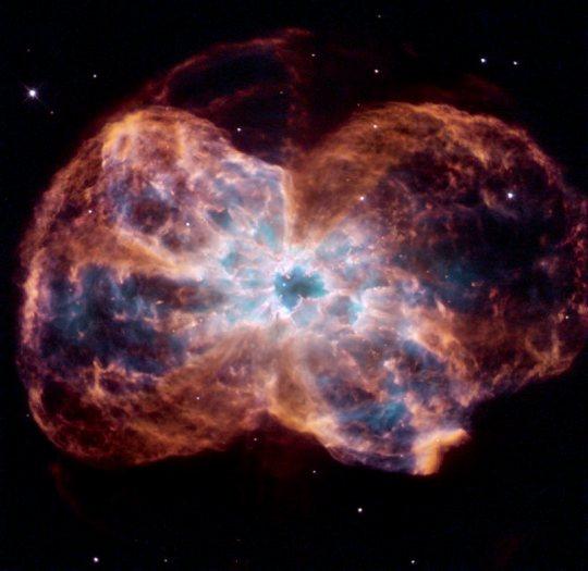 Egy csillag utolsó lehelete | machojudit.hu