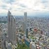 Tokyo Jigsaw