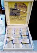 New Moon szappan